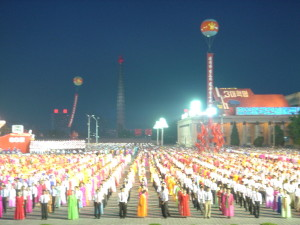 Baile masivo en Pyongyang